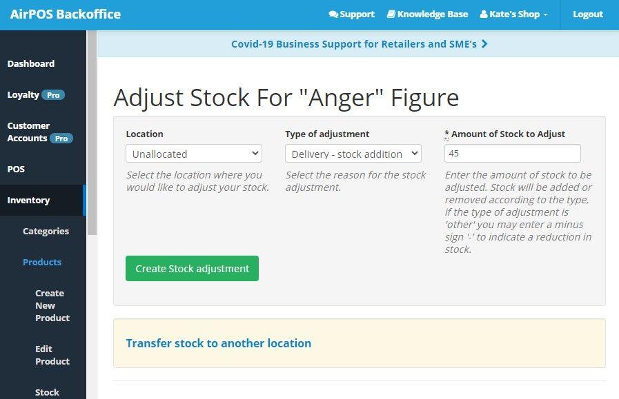 adjust_stock2.jpg